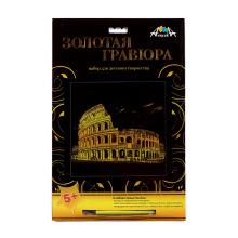 Material de edifício histórico arte Scratch Cards romana Coliseu