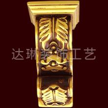 Accessoires de matériaux décoratifs de style européen et de luxe Dl-2848