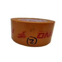 Low Price Custom Printed Transfer Adhesive Tape In Box Sealing