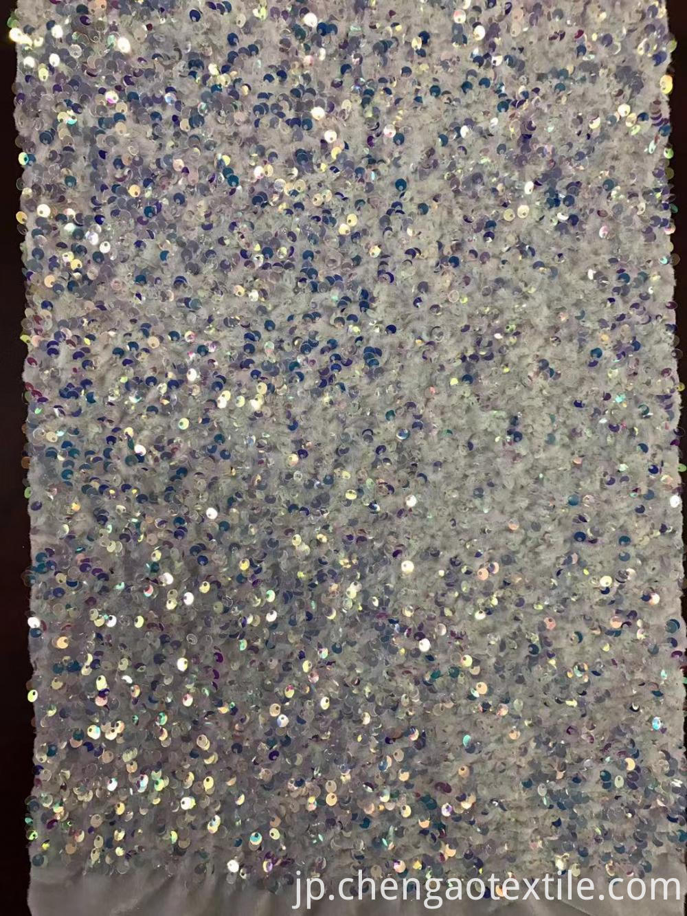 Less sequin lint embroider fabric