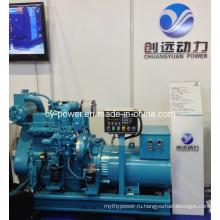 Морской генератор Sdec Sc4h / 7h, от 40 до 140 кВт