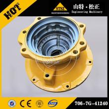 Case 706-7K-41150 pour pièces de moteur oscillant Komatsu PC400-7