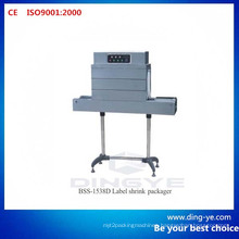Label Shrink Packing Machine (BSS-1538D)