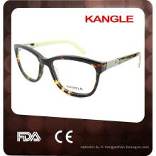 2017 Nouveau conçu à la main Lady acétate lunettes optiques et lunettes