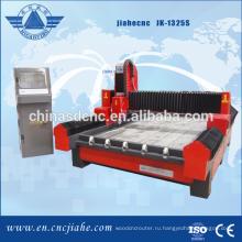 JK-1325S 1300 * 2500 мм 5.5kW гравировальные станки с ЧПУ для мрамора