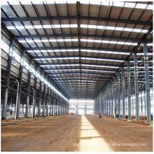 prefabricated light steel structure Warehouse with parapet wall