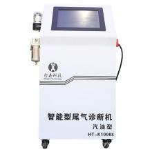 Analyseur de gaz d'échappement automobile portable à écran LCD