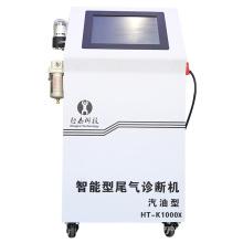 Analizador de gases de escape automotriz portátil con pantalla LCD