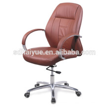 2017 Haiyue Furniture brown PU office chair with metal armrest