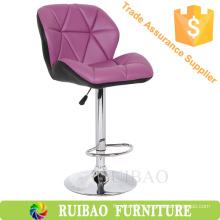 Hotsale Customized New Design PU Leather Swivel Bar Stool With Back Rest