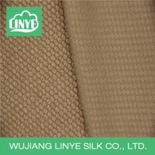 microfiber sofa fabric