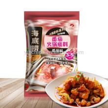 Conditionnement emballé Assaisonnement d'huile végétale comestible pour la grande marque de Malatang