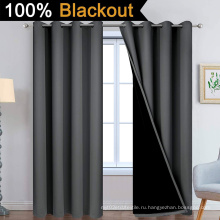 Темно-серые 100% плотные шторы
