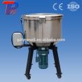 CE approved plastic pellet granule plastic color mixer