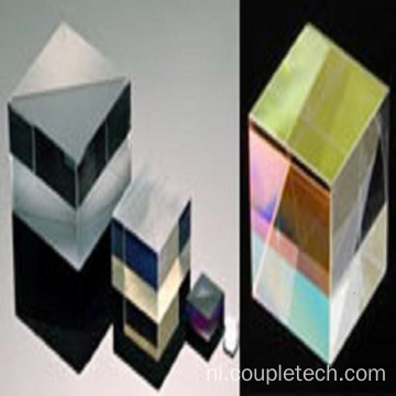 Polarizing Beam Splitter Cubes (PBS Cube)