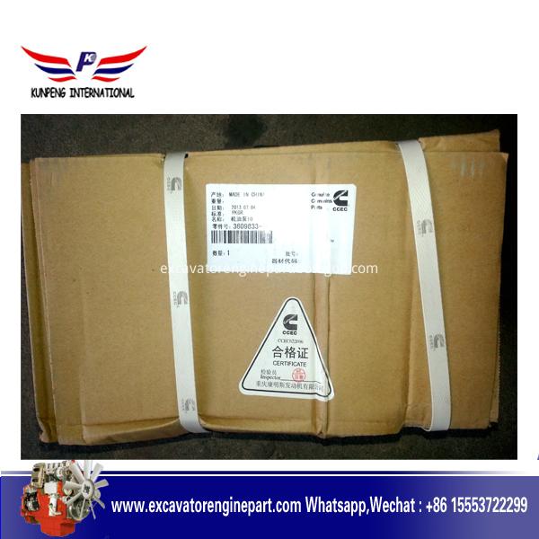 Lubricating Oil Pump 3609833