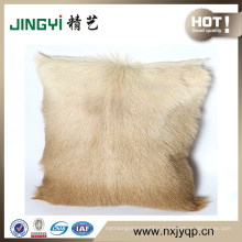 Fashion Goat Skin Pillows