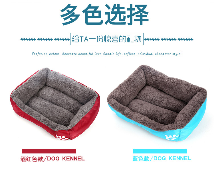 Plush Sofa Style Couch Pet Dog Cat Bed 5 Jpg