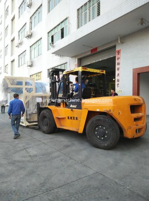 packing film making machine