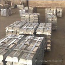 Hot Selling Antimony Ingots 99.85% Sb Ingot 99.9 for Sale