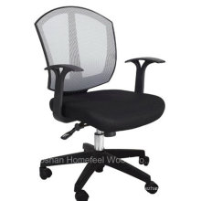 Manufacturer Low Price Swivel Office Comptuer Chair in Promotional (HF-CH015B)