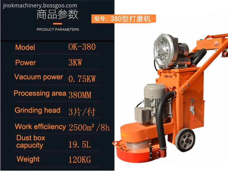 Floor Grinding Machines Price