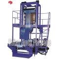 Sj-65-1350 PE Film Blowing Machine