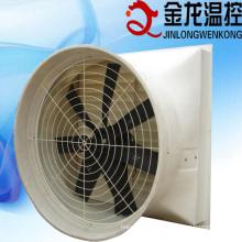 Jinlong Workshop Fiberglass Cone Exhaust Fan with High Quality