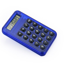 ful Small Pocket Calculator