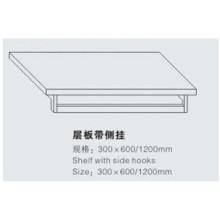 Panel Display Stand (GDS-SE001)