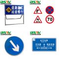 Reflective Traffic Warning Sign Custom Design Sign
