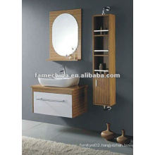 MDF Melamine wall mounted Bathroom Cabinet free paint