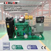 Nature Gas Generator 50kw 50Hz/60Hz Prices