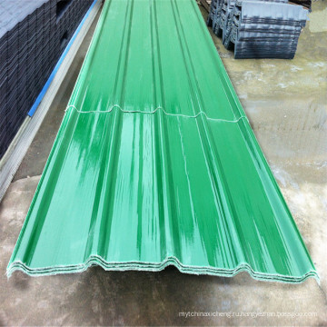 Оптом Строительные материалы Китай ФРП Толщина листа гофрированной крышей лист цены