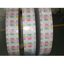 Aseptisches Laminiertes Papier für Verpackungen N002