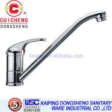 Single lever sink faucet 2677