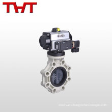 Light weight pneumatic plastic lug butterfly for cement valve sales