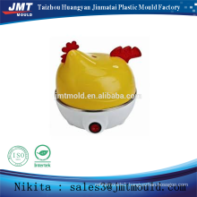 injection plastic kid egg boiler mould manufacturing