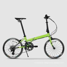"20"" 16 Speeds Clamp High-Grade Folding Bike"