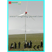 Low rpm high efficiency 50kW wind turbine generator for farm or business use