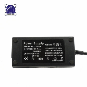 Switching+Power+Supply+12V+Dual+Power+Supply