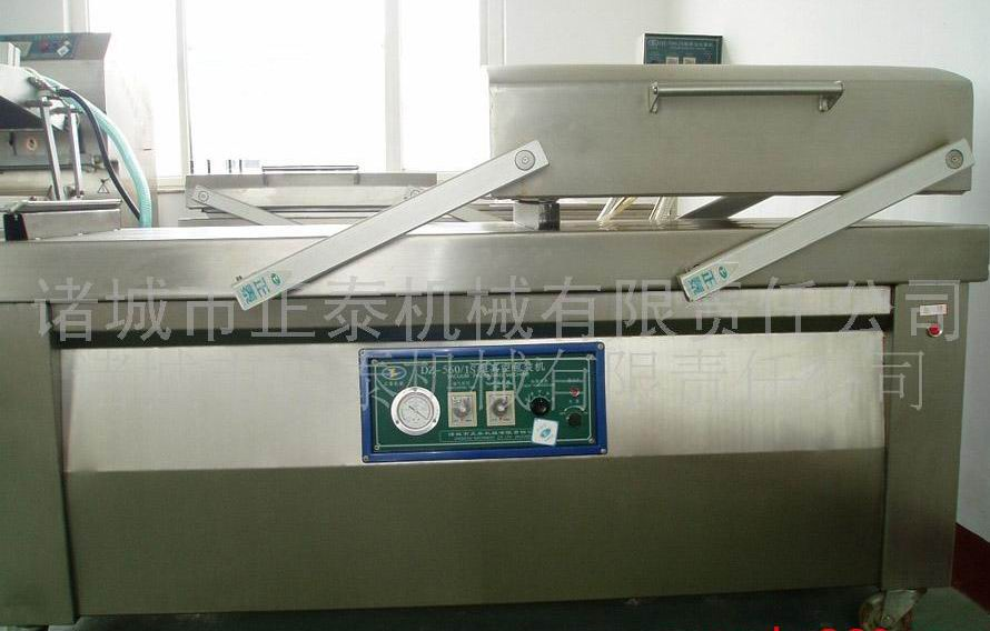 Reach Requirements Vacuum Pack Machine for Peanut