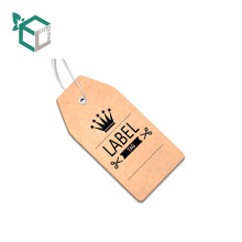 Factory Custom swing clothes hang tag for clothing