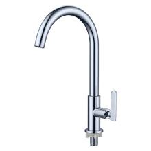 Best Single Lever Kitchen Faucet