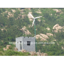 200w low noise wind generator price with CE ISO made in China