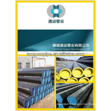 seamless steel pipe produced by Liaocheng Tongyun Pipe Industry Co.,Ltd