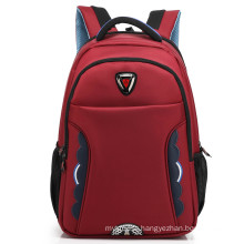 Notebook Backpack with Shoulder Strap