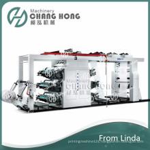 Rice Bag Printing Flexographic Printing Machine