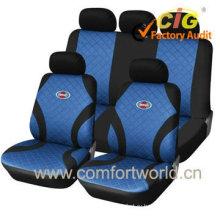 Чехол для сидения автомобиля