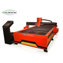 China supplier air compressors with cnc plasma cutting machine plasma cutter metal machine